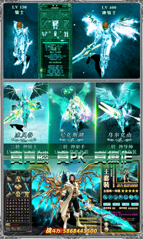 龙之战歌BT版截图3