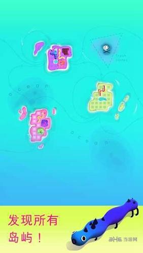 格雷迪群岛无限金币版截图0