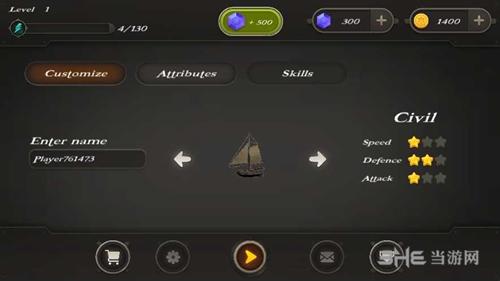 海盗模拟器无限金币版截图0