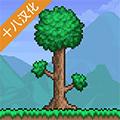 泰拉瑞��十八�h化版 安卓版1.3.5.3