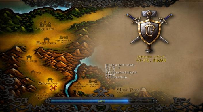 魔兽争霸3JMDeworld无尽长冬地图截图0