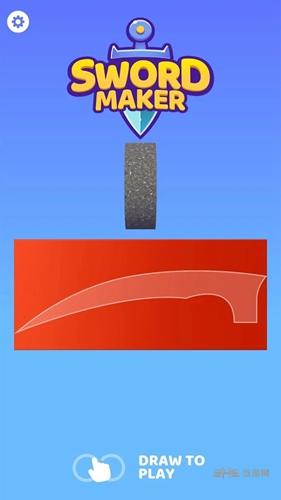 铸剑士截图0