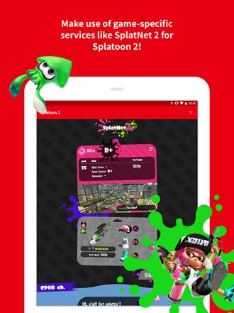 任天堂switch online app截图3