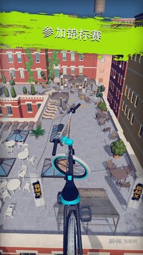 真实单车2修改版截图0