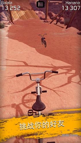 真实单车2修改版截图1