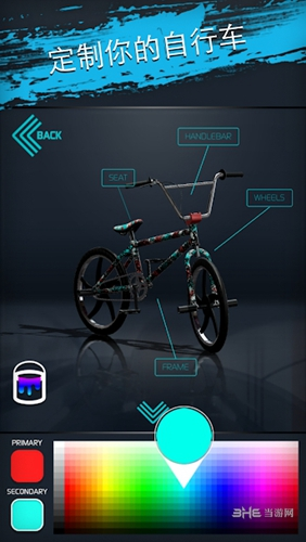 真实单车2修改版截图2
