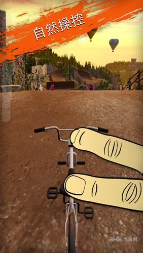真实单车2修改版截图3