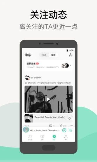 手zhi)Q音�凡シ牌�(qi)截�D2