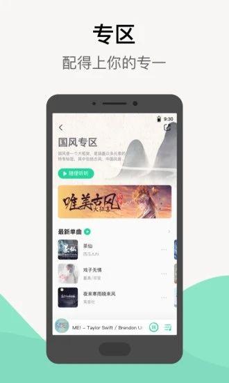 手�CQQ音�凡シ牌鹘�(jie)�D3