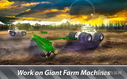 农业模拟器无限金币版截图0
