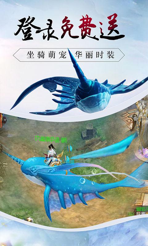 战仙传至尊版截图3