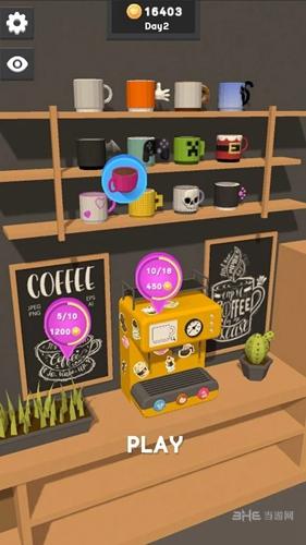 咖啡公司无限金币版截图4