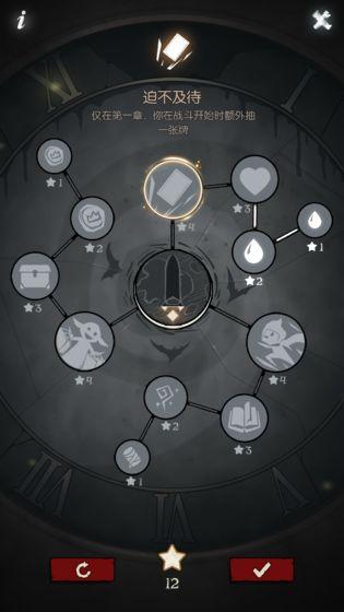 月圆之夜官方正版截图0