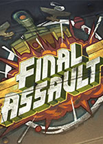 最终突袭(Final Assault)PC破解版