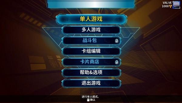 游�蛲�Q斗者�z�a�接�M化PC�繁�w中文�a丁截�D0