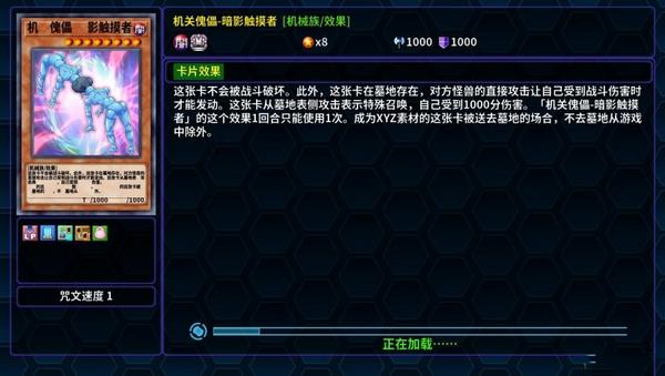 游�蛲�Q斗者�z�a�接�M化PC�繁�w中文�a丁截�D1
