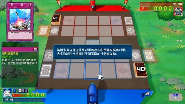 游�蛲�Q斗者�z�a�接�M化PC�繁�w中文�a丁截�D3