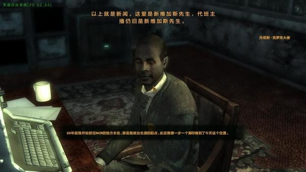 �射新�S加斯天邈中(zhong)文�a丁截(jie)�D1