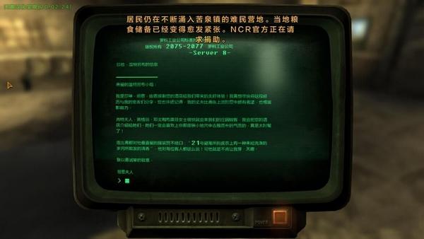 �射新�S加斯天邈中(zhong)文�a丁截(jie)�D2