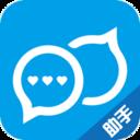 聊天话术神器app
