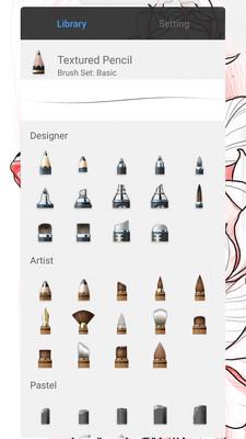 妙笔生花绘画软件图片4
