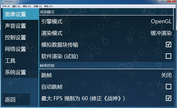ppsspp�Sping)�Sban)截�D0