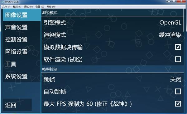 ppsspp�S(huang)ping)�Sban)截�D(tu)0