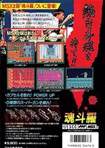 �����|�MSX2(姘翠����崇�?
