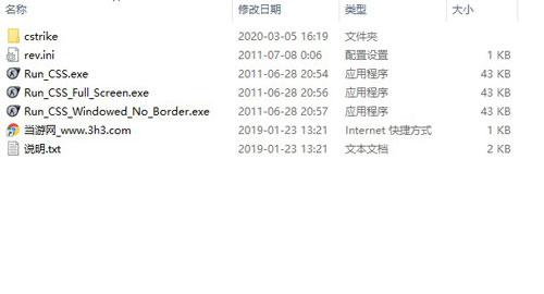 反恐(kong)精英起(qi)源破(po)解升(sheng)�覆�w(gai)包(bao)截(jie)�D1