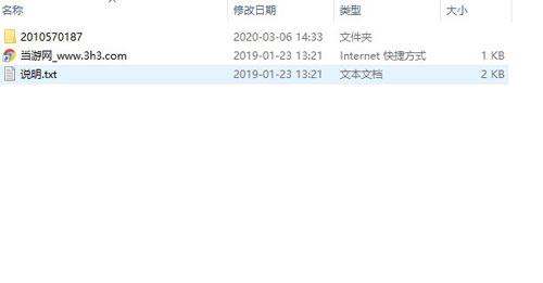 ��世(shi)界(jie)殖民者(zhe)�o念�^MOD截�D1