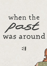 When The Past Was AroundPC版