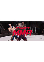 终极MMA(Ultimate MMA)硬盘版