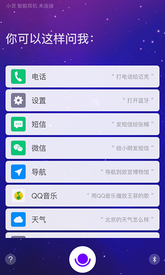 小(xiao)�`(ling)截(jie)�D2