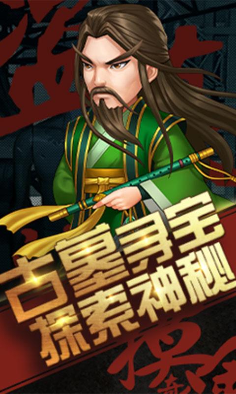 超能特��(zhan)�超V版截�D4