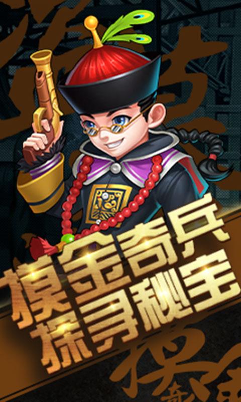 超能特��(zhan)�超V版截�D3