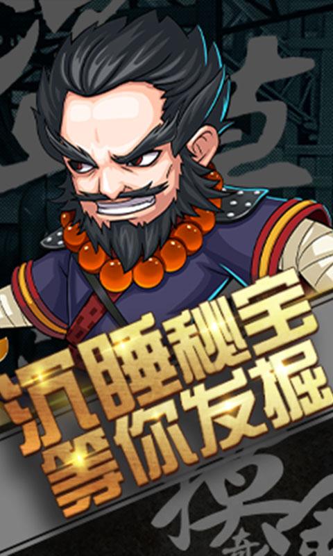 超能特��(zhan)�超V版截�D0