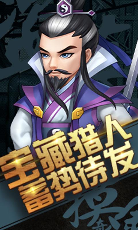 超能特��(zhan)�超V版截�D1