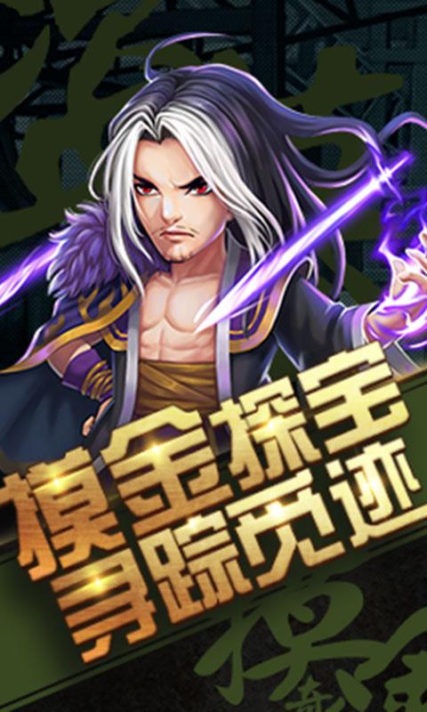 超能特��(zhan)�超V版截�D2