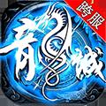 �L暴之(zhi)��BT版