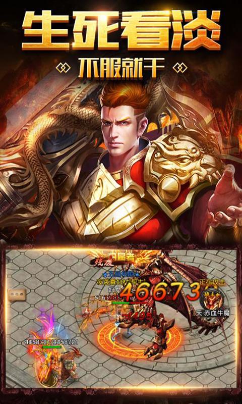 �L暴之(zhi)��BT版截�D2