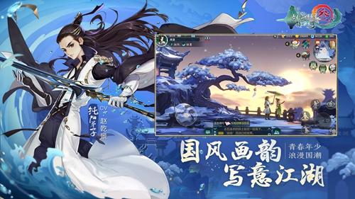 ���W3�U指(zhi)尖江湖截�D(tu)1