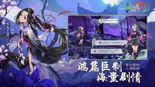 ���W3�U指(zhi)尖江湖截�D(tu)5