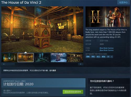 《达芬奇密室 2》Steam截图