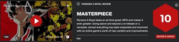 女神异闻录5皇家版IGN图片