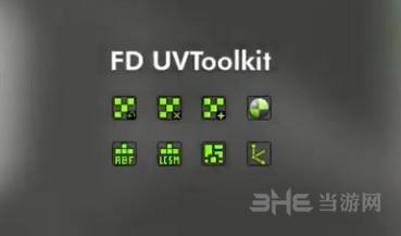 FD UVToolkit�D片1