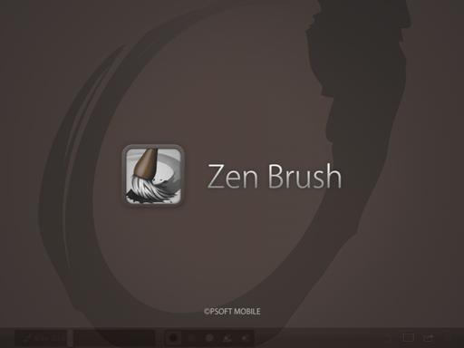 zenbrush2图片