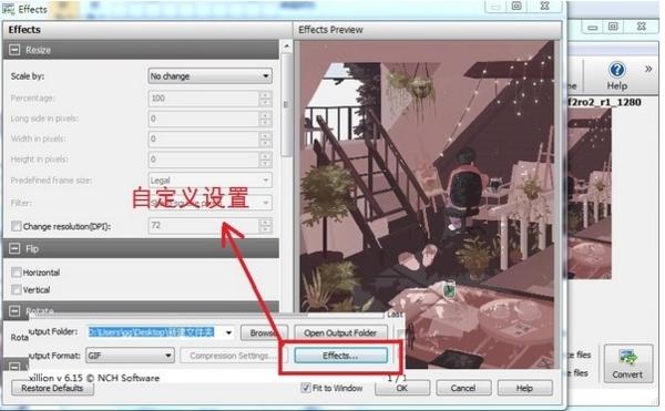 Pixillion Image Converter�件�D片4