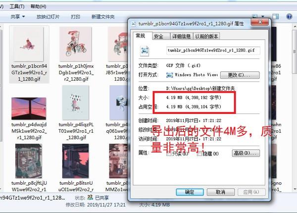 Pixillion Image Converter�件�D片3
