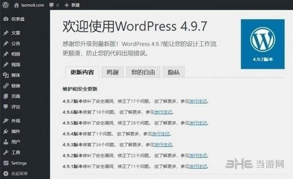 WordPress�D片