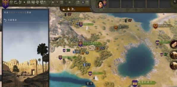 骑马与砍杀2霸主结婚攻略6